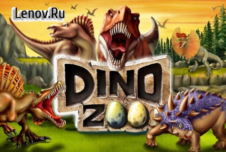 DINO WORLD - Jurassic builder v 7.39 Мод (Money/Food)