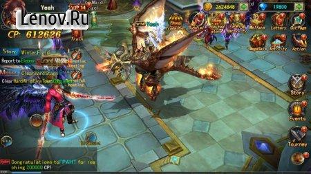 Dungeon Blade v 2.0.0 Мод (X 10 DMG/NO CD TIME/20000 DIAMONDS)