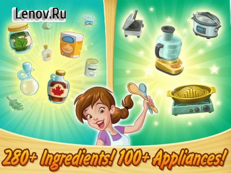 Kitchen Scramble: Cooking Game v 8.0.1 Мод (Instant Cooking/No Cook Time/No Burn timer/Infinite Burn time)