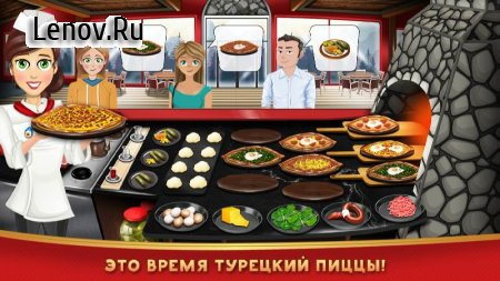 Kebab World - Cooking Game v 1.13.0 (Mod Money)