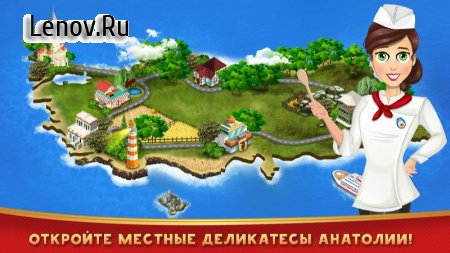 Kebab World - Cooking Game v 1.15.0 (Mod Money)