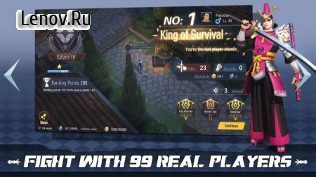 Survival Heroes - MOBA Battle Royale v 2.0.0 Мод (Fast skills cd/Watch GamePlay)