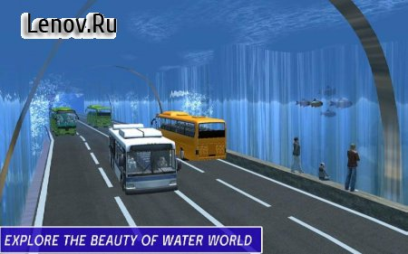 Tourist Bus Underwater Tunnel v 1.1 Мод (All Levels Unlocked/Unlimited Money)