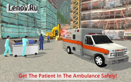 Rescue Ambulance & Helicopter v 1.4 Мод (Everything Unlocked)