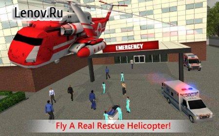 Rescue Ambulance & Helicopter v 1.3 Мод (Everything Unlocked)