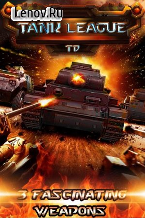 Tank League v 1.0.14 Мод (Unlimited Gems)