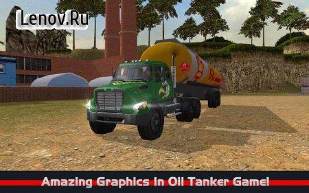 Oil Tanker Transporter SIM 2018 v 2.1 Мод (Unlock all)