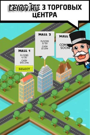 Idle Shop Empire v 1.5.2 (Mod Money)