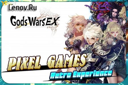 Gods Wars Ex : Vampire v 2.1 Мод (HIGH SKILL DAMAGE)