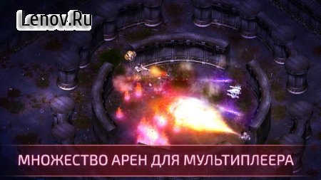 Alien Shooter 2 - The Legend v 2.4.4 Мод (Free Shopping)