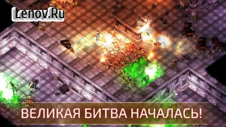 Alien Shooter 2 - The Legend v 2.1.1 Мод (Free Shopping)