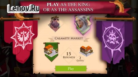 King and Assassins: The Board Game v 1.0 Мод (полная версия)