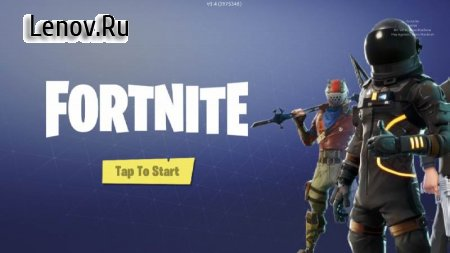 Fortnite - Battle Royale v 13.20.0 Mod