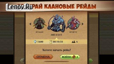 Shadow Fight 2 v 1.9.38 (Mod Money)