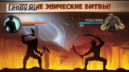 Shadow Fight 2 v 2.0.4 Мод (много денег)