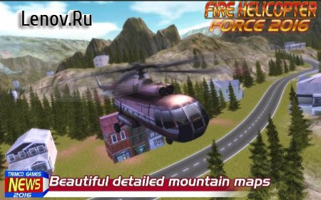 Fire Helicopter Force 2016 v 1.5 Мод (Unlocked)