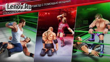 WWE Mayhem v 1.43.128 Мод (много денег)