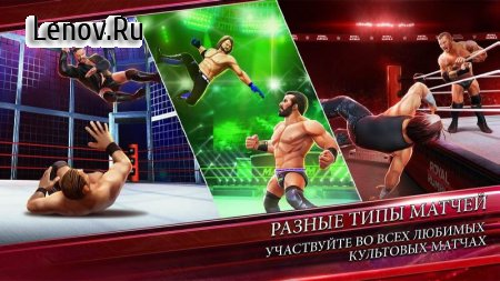 WWE Mayhem v 1.19.283 Mod (Money/Unlocked)