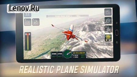 Flight Sim 2018 v 3.1.3 (Mod Money)