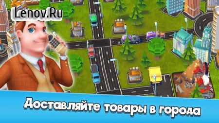 Transit King Tycoon – Transport Empire Builder v 1.22 (Mod Money)