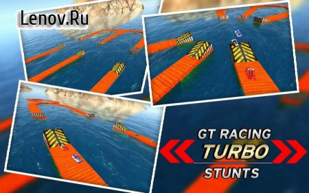 GT Racing Turbo Stunts v 1.4 (Mod Money/Unlocked)