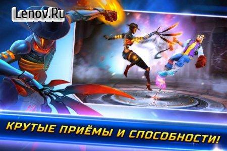 Versus Fight v 12.05 (Mod Energy)