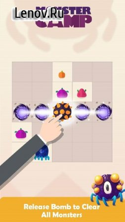 Merged Monster! Hexa Puzzle v 1.2 Мод (Free Purchases)