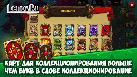 Incursion Defense: Cards TD v 1.0.98 (Mod Money)