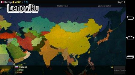 Age of Civilizations Asia v 1.1524 Мод (полная версия)