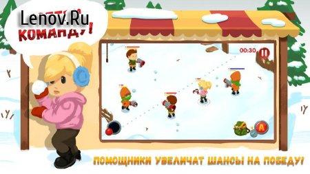 Snowicks: Snow Battle v 1.5 (Mod Money)