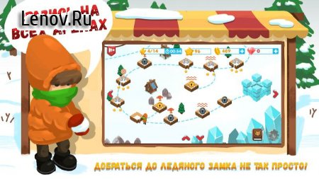 Snowicks: Snow Battle v 1.5 (Mod Money)