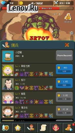 Idle Ship Heroes-clicker game v 1.0 (Mod Money/Free Upgrade)