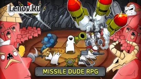 Missile Dude RPG v 67 (Mod Money)