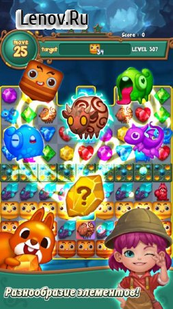 Jewels Fantasy v 1.9.3 Мод (Free Shopping)