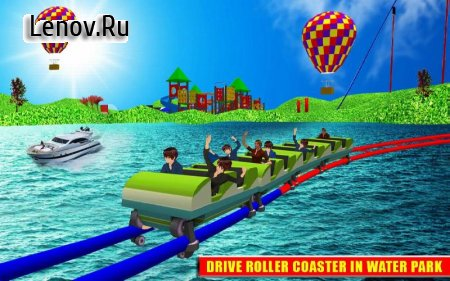 Amazing Roller Coaster HD 2018 v 1.04 (Mod Money)