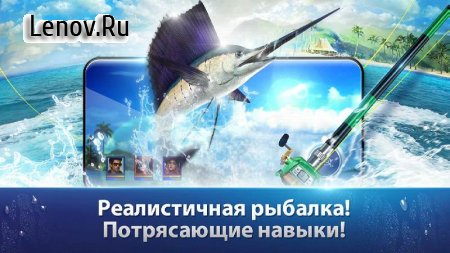 Fishing Strike v 1.22.2 Мод (x20 DMG/TENSION GAGE/AUTO CAST)
