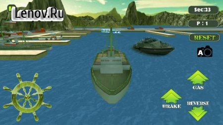 Navy Battleship Simulator v 1.0 (God Mode)