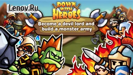 Down with Heroes v 1.5.9 (Mod Money)