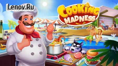 Cooking Madness - A Chef's Restaurant Games v 1.8.0 (Mod Money)