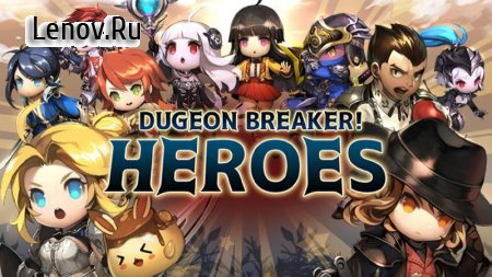 Dungeon Breaker Heroes v 1.15.9 (God mode/dmg x10)