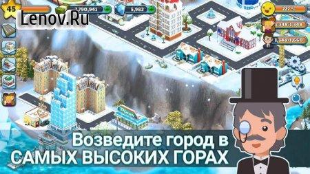 Snow Town - Ice Village World Winter Age v 1.1.5 (Mod Money)