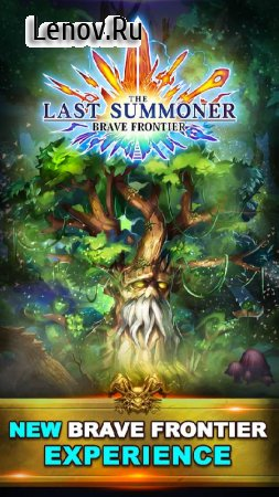 Brave Frontier: The Last Summoner v 2.5.2 Мод (Team Max Capacity Increased)