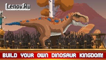 Tiny Dino World: Return v 1.0.9 Мод (Free upgrading)