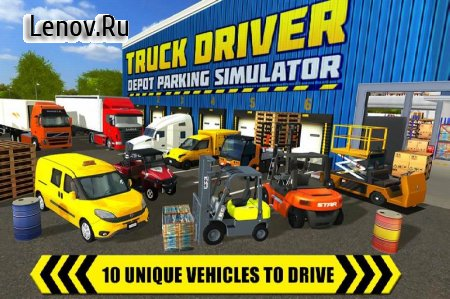 Truck Driver: Depot Parking Simulator v 1.1 (Mod Money)