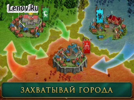 War Spirit Clan Wars v 1.24 Мод (Unlimited workers)