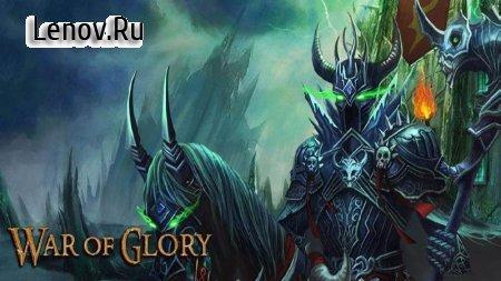 War of Glory v 1.3 (Mod Money)