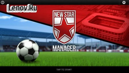 New Star Manager v 1.0.2 Мод (много денег)