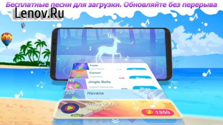 Dream Piano - Music Game v 1.68.0 (Mod Money)