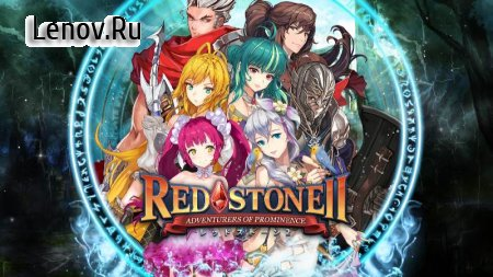 Red Stone 2 v 0.1.40 (God mod/One hit/x50 Damage/Defense)