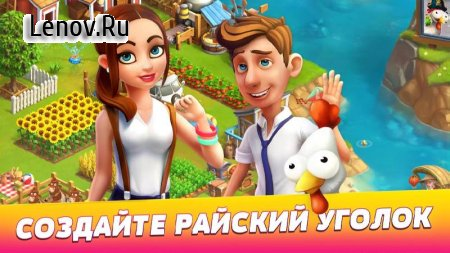 Funky Bay - Farm & Adventure game v 28.125.0 (Mod Money)